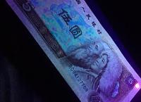 1980年5元人民币收藏价格