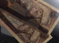 80年五元纸币值多少钱