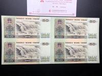 80版50元四连体钞价格
