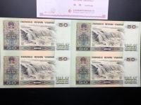 1980年50元四连体值多少钱