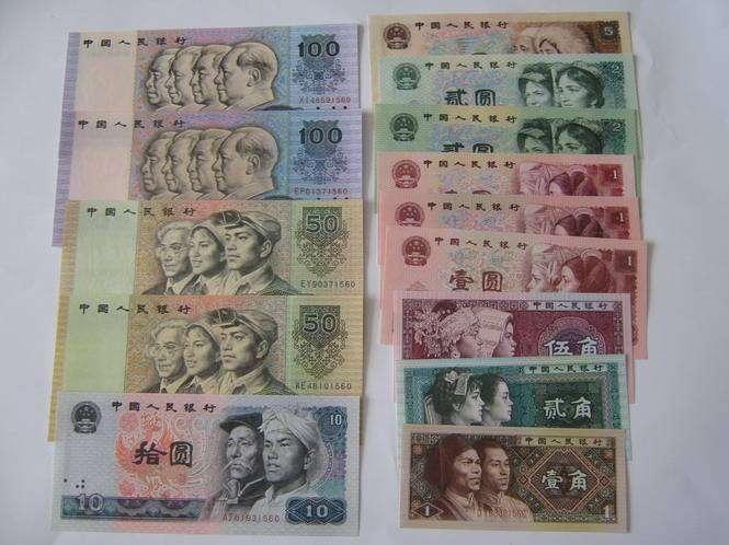 枣庄回收旧版纸币钱币金银币,收购第一二三四套人民币连体钞纪念