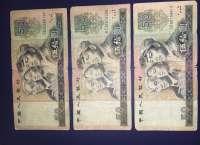 1980年50元人民币收藏价格及价值浅析
