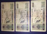 80版50元紙幣现在的价格是多少?收藏价值分析
