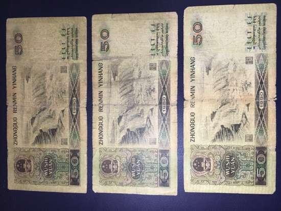 1980年50元值多少钱