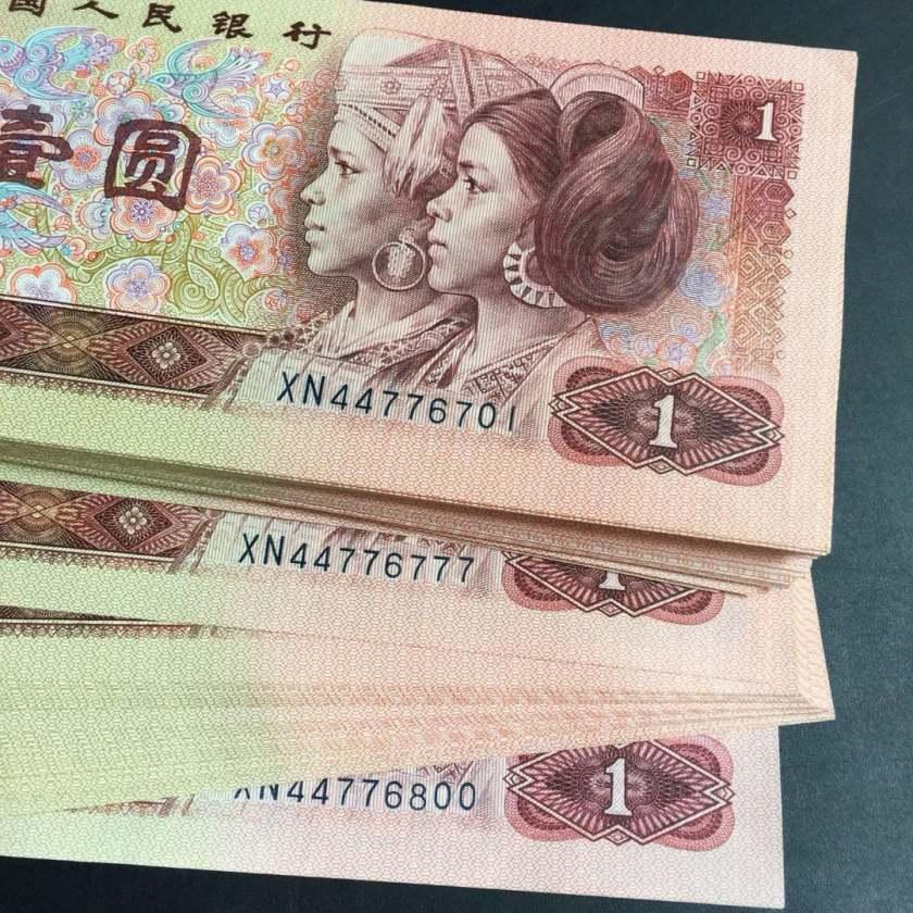 贰圆1990年人民币价格  901纸币收藏价值高的原因
