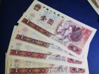 90年1元人民币有升值潜力吗  藏家收藏需要注意的事项