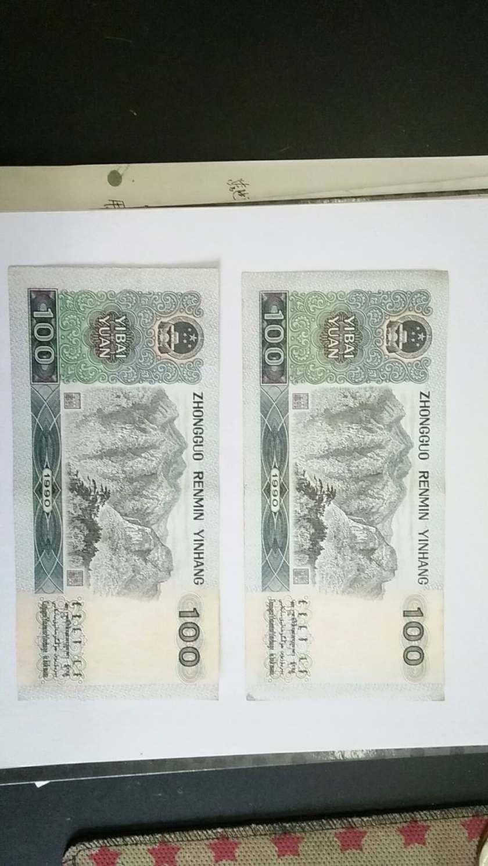 第四套人民币90版100元价格与升值空间