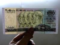 90年100元纸币价值是多少  1990年100元纸币升值空间大