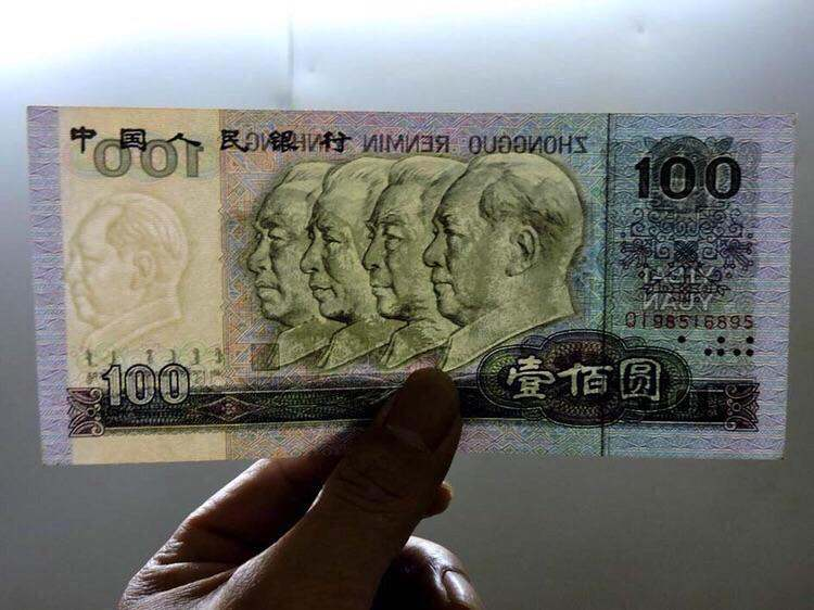 90年100元人民币价格  90版一百元纸币升值空间分析