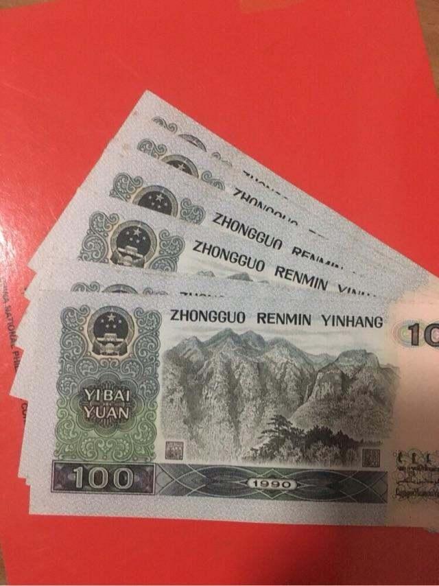 90年100元纸币价格    99100纸币存世量大收藏价值高