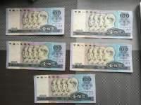 90年100元纸币是否值得收藏    1990年100元人民币收藏价值高