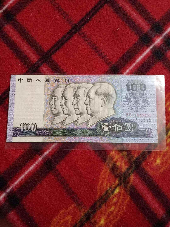 第四套人民币100元价格及收藏意义