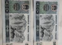 第四套90版100元人民币值多少钱?