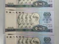 1990年100元纸币中出现错版币1990年100元纸币升值空间有多大