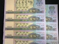 90年100元纸币有什么收藏价值  第四套90版100元人民币收藏价值分析