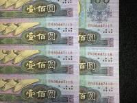90版100元人民币有升值的空间吗  1990年100元纸币价格升值空间