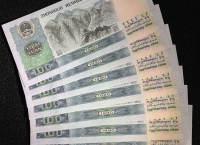 第四套90100元人民币回收价格