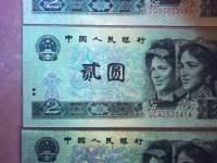 80年2元人民币市场行情如何   1980年2元纸币市场行情分析