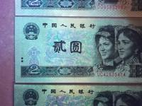 80年2元人民幣市場行情如何   1980年2元紙幣市場行情分析