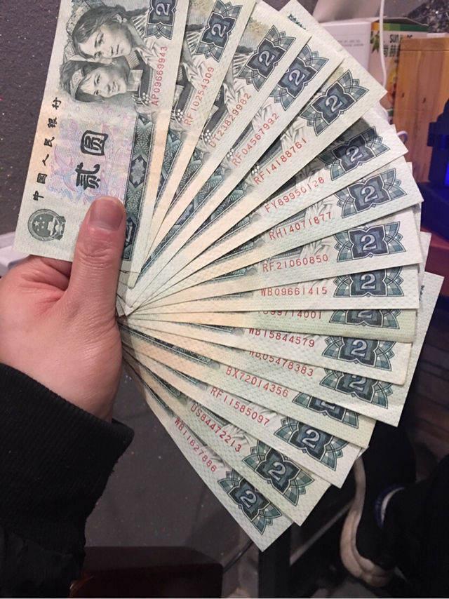 第四套人民币最新价格表 涨了还是降了?快来看看!