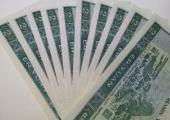 1990年2元人民币价格表及收藏价值