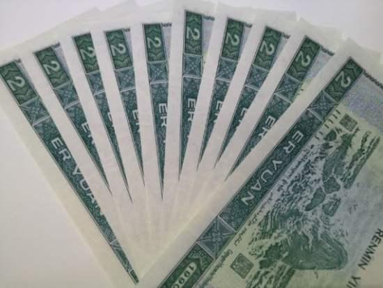1990年2元人民币价格