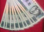 第四套人民币90版2元最新价格与发展潜力