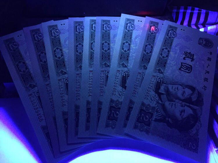 沈阳回收纸币高价回收旧版纸币钱币金银币纪念钞连体钞