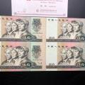 第四套五十元連體鈔市場價格值多少錢  50元連體鈔市場行情分析