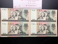 第四套五十元连体钞市场价格值多少钱  50元连体钞市场行情分析
