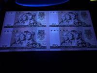 1990年50元连体钞价格