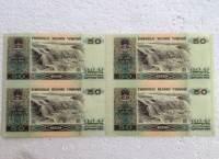 第一套人民币50元面额又几种?现在能值多少钱?