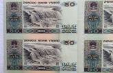 9050四连体钞价格表 9050四连体钞价格是多少?
