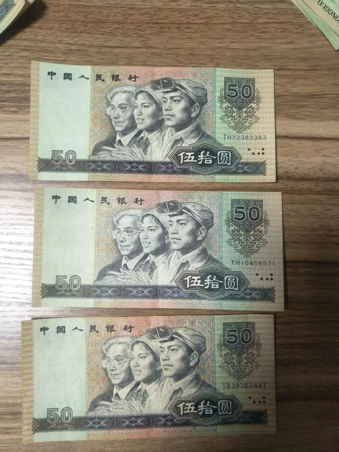 收藏市场中最具潜力的四种钱币收藏,你知道哪一种?