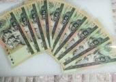 第四套1990版50元人民币价格上涨幅度令人担忧