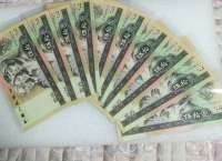 武汉回收旧版纸币,武汉收购第一二三四套人民币纪念钞连体钞金银币