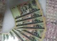 1990年50元人民币价格及收藏前景