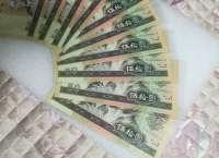 第四套人民币50元价格及版本分析