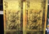第四套人民币9050元价格还有上涨可能吗?