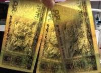 第四套人民币90版50元目前价格是多少?