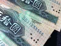 90年50元人民币有哪些收藏价值  1990年50元纸币市场价格分析