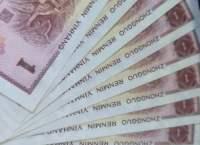 1996年1元人民幣冠號,1996年1元人民幣冠號分析