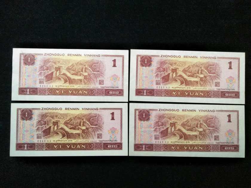 96年1元人民币价格   第四套96年一元纸币收藏投资建议