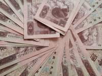 96年1元纸币值得投资吗   96版1元人民币具有特殊性