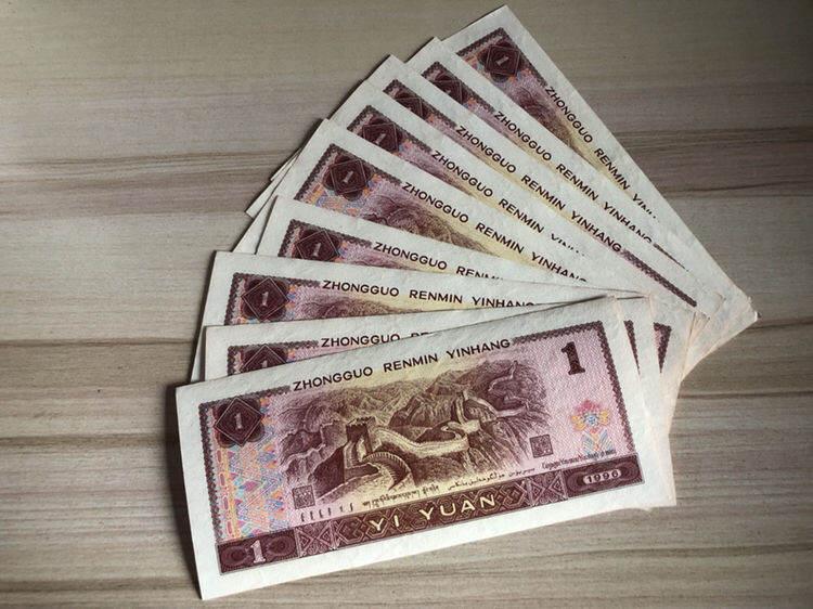 1996年1元紙幣值多少錢?是否還有上漲空間?