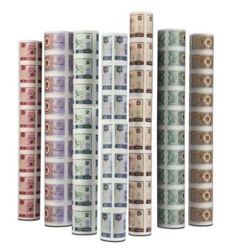 第四套人民币整版钞价格