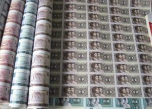 人民币大炮筒值多少钱,人民币大炮筒价格表