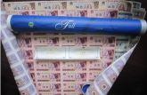 人民币整版钞大炮筒价格,人民币整版钞大炮筒最新价格