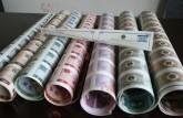 人民币整版钞大炮筒行情怎么样