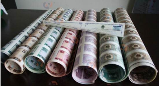 第四套人民幣整版鈔最新價格
